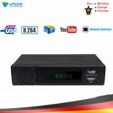 Receptor de tv terrestrial digital vmade hd, sistema de televisão h.264 DVB T2 8939 MPEG 2 embutido caixa de suporte megogo youtube