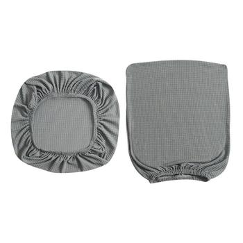 Water Resistant Jacquard Computer Chair Slipcover - Stretchable Computer Chair Cover 5 Chair And Sofa Covers