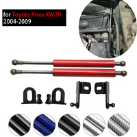 for Toyota Prius XW20 2004-2009 Two Sides Auto Front Hood Bonnet Modify Carbon Fiber Gas Struts Lift Support Shock Damper