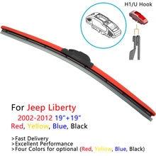 Hesite красочные гибридные стеклоочистители для jeep liberty