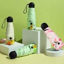 Mini 5 Falten Regenschirm Regen Frauen Anti-Uv Sonnencreme Tragbare Reise Vinyl Mini Tasche Sonnenschirm Regenschirm Mit Lagerung Box