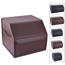 Органайзер для автомобильного багажника сумка хранения складная