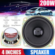 Vehemo 4 Inches Loudspeaker Coaxial Speaker Car Stereo for A