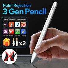 Для Apple pencil пальмовый стилус для iPad 9,7 Pro 11 12,9 Air 3 10,2 mini 5 Смарт стилус для iPad Pencil