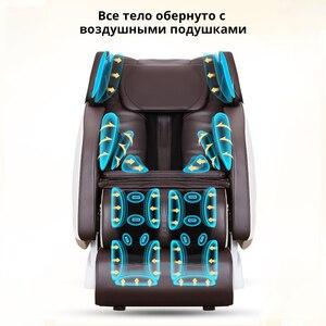 Image 5 - LEK X9 מקצועי רב תפקודי חשמלי כיסא עיסוי יוקרה SL 4D מלא גוף עיסוי כיסא אוטומטי אפס הכבידה לעיסוי