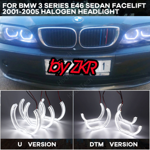 Image 1 - خاتم على شكل هالة DRLDTM U شكل ضوء أبيض كريستال عيون الملاك نمط لسيارات BMW 3 سلسلة E46 سيدان تجميل 01 05 مصباح هالوجين