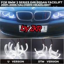 Halo แหวน DRLDTM U รูปร่างสีขาวคริสตัล Angel Eyes สำหรับ BMW 3 Series E46 Sedan Facelift 01 05ไฟหน้าหลอดฮาโลเจน