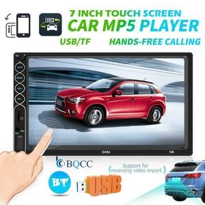 7 '' Car Radio 2DIN Bluetooth  Stereo MP3 MP5 Touch Player USB / FM  TF  + Camera Multimedia   Screen HD|Car Radios|   -