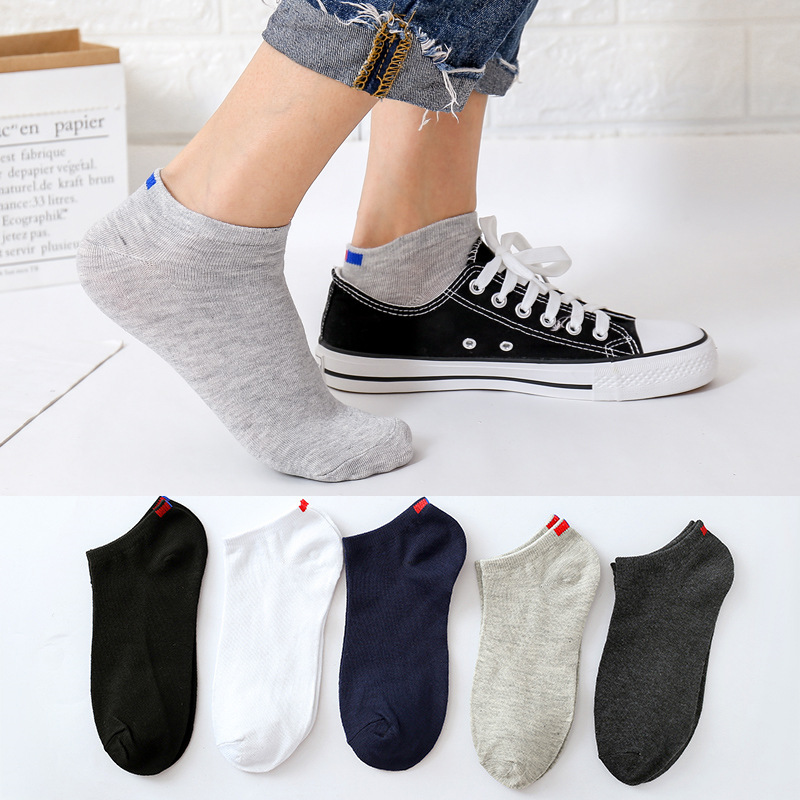 Men's Solid Color Breathable Invisible Shallow Mouth Ship Socks Spring And Summer Antiskid Men's Personalized Fashion Socks