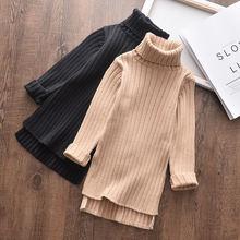 Для маленьких девочек свитер с пышным рукавом однотонное детское