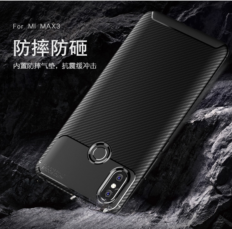 Lantro JS Phone Case for XIAOMI Max3 Pocophone F1 Fitted Case Dirt resistant Anti knock Carbon Fiber Geometric Case in Fitted Cases from Cellphones Telecommunications