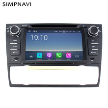 7 Android Car Radio Player for BMW 3 Series E90 E91 E92 E93 4GB RAM 64GB ROM Built in Carplay AndroidAuto DSP 15Bands EQ isudar car multimedia player gps android 7 1 1 1 din dvd automotivo for bmw 3 series e90 e91 e92 e93 2gb ram radio fm wifi dsp