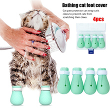 4pcs Pet Cat Paw Protector Anti-Scratch Shoes Cover Care bathing Feet Supplies D35