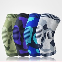 Practical Knee Brace Support Gym Fitness Pads Outdoor Running Cycling High Elastic Protector Durable Sleeve