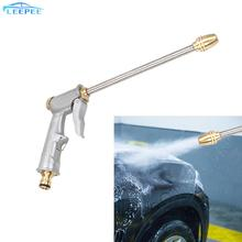 Silver Spray Car Washing Tools High Pressure Water Gun Garden Water Jet Washer 27CM Metal Water Gun High Pressure Power Washer