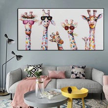 Curious Giraffes Family Canvas Print Posters Kids Nurse Room wall Art Decor Giraffe Wearing Glasses Funny Pictures No Frame
