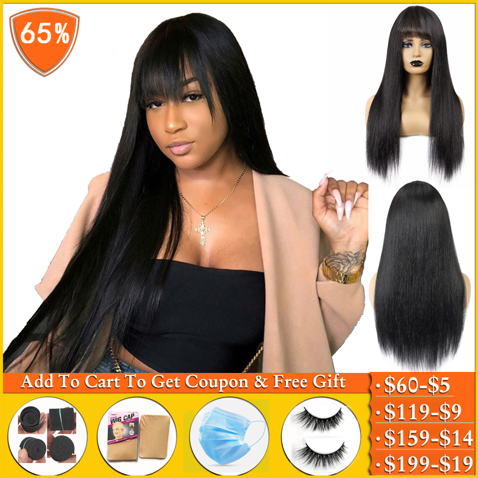 Brazilian Hair Wigs Straight Human Hair Wigs With Bangs Short Human Hair Wigs For Women Pixie Cut Bob Wig Machine Made Non-Remy