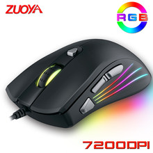 Original Wired Profession Gaming Mouse Mice 3600/7200DPI RGB Backlight LED Optical Sensor 7 Button For Laptop Computer PC Gamer