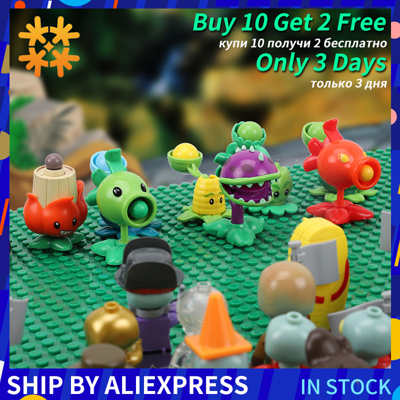 Plants vs Zombies Figures Building Blocks PVZ Action Figures Dolls Game Brick Toys For Children Collection Toys For Adult image