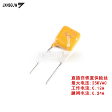 20PCS 250V 0.12A PPTC straight Insert Self-recovery fuse 120mA Pin pitch 5mm