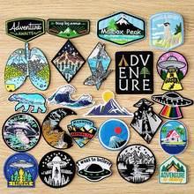 Remendos de viagem de aventura diy para roupas montanha acampamento emblema espaço listra ferro em remendos em roupas ufo bordado remendo