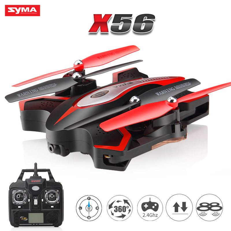 SYMA Sima X56 Foldable Unmanned Aerial Vehicle Aircraft for Areal Photography Children Toy Remote Control Airplane Cross Border|  -