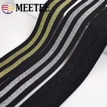 5Meters 4/5cm Gold Silver Stripes Nylon Webbings Fashion Elastic Band Ribbons Soft Belt Tension Webbing Rubber