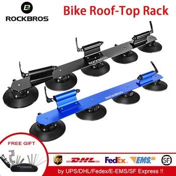 ROCKBROS Suction Roof-Top Bike Carrier Car Carry Bicycle Rack Quick Hub Install MTB Road Bike Universal Racks Vacuum Accessory