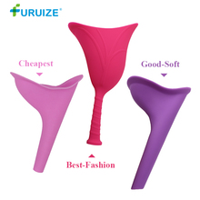 Urination Travel Toilet Camping Stand Up&Pee Female Urine Portable Women Device 3 kinds quality