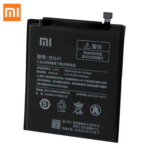 Image 2 - แบตเตอรี่เดิมBN41 BN43 BM47สำหรับXiaomi Redmiหมายเหตุ4 Hongmi Note4 Pro Note4X MTK Helio X20 Redmi 3 3S Mi5X Mi Note2 BN31 BN45