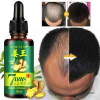 7 días, aceite esencial de jengibre, esencia para el crecimiento del cabello, pérdida de cabello, esencia líquida, cabello denso, rápido crecimiento del sol, 30ml, TSLM2