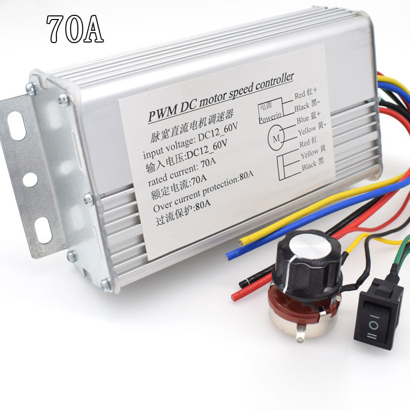 DC10-60V 70A 4000W PWM DC <font><b>Motor</b></font> Speed Controller 12V 24V <font><b>36V</b></font> 48V <font><b>Brush</b></font> <font><b>Motor</b></font> Regulator with Forward and Reverse Switcher image