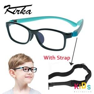 Image 4 - Çocuklar gözlük TR90 esnek gözlük çerçevesi çocuk siyah çocuklar optik gözlük erkek gözlük spor gözlük çocuk gözlük