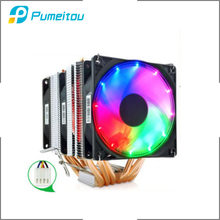 Pumeitou AMD Intel CPU Fan RGB desteği 3 pin 4 pin soğutucu yeni