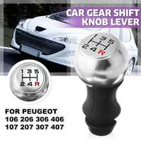 5 velocidade manual da alavanca de prata fosco alavanca shifter engrenagem alavanca alavanca para peugeot 106 206 306 406 107 207 307 407