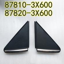 Для Hyundai Elantra MD 2012- треугольная отделка задней двери, треугольная крышка заднего окна, декоративная панель, с яркими полосками