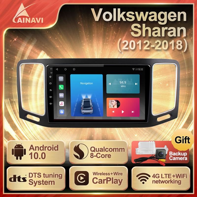 Автомобильный радиоприемник Android 10,0 QLED экран для Volkswagen VW Sharan 2012-2018 автомобильный стерео Мультимедийный Плеер навигация Carplay No 2din