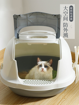 Large Closed Pink Training Cat Litter Box Tray Shorthair Cat Litter Shovel Wc Para Gatos Home Pet Cats Litter Basin New MM60MSP фото