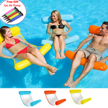 New swimming pool floating swimming pool float swimming ring water hammock recliner inflatable leisure floating bed