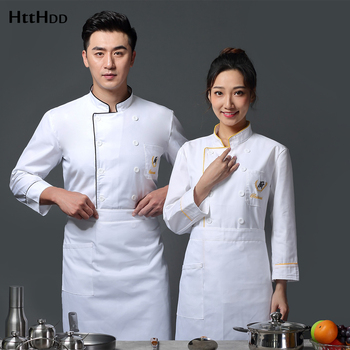 Wholesale high quality breathable unisex casual chef jacket Phnom Penh kitchen catering restaurant service uniform embroidery