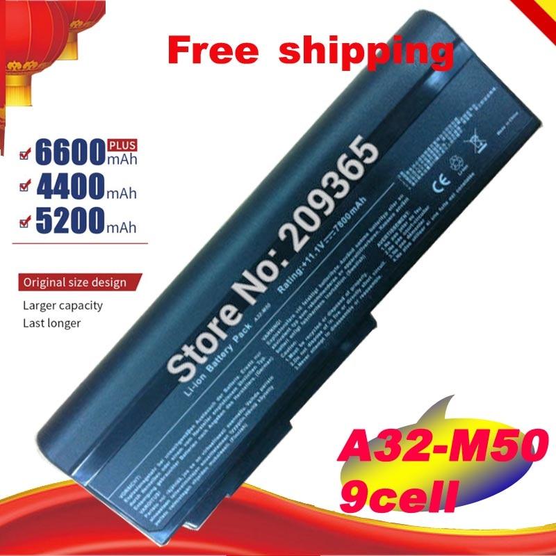 Аккумулятор для ноутбука ASUS N61 N61J N61Jq N61V N61Vg N61Ja N61JV N53 M50 M50s N53S A32 M50 A32 N61 A32 X64 A33 M50 9 ячеек Бесплатная доставка