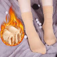 Frau Socken Winter Wärmer Verdicken Thermische Wolle Cashmere Schnee Socken Nahtlose Plus Samt Stiefel Boden Schlafen Calcetines für Mädchen