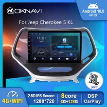 4G WIFI Car Radio For Jeep Cherokee 5 KL 2014-2018 Multimedia Video Player Android 10.0 Support BT DSP Rear View Camera No DVD