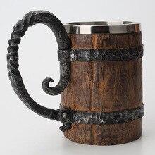 Имитация сырой древесины большая Питьевая кружка с двойными стенками изолированный винный стакан металлическая пивная чашка термальные кофейные кружки из нержавеющей стали