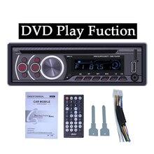 Автомобильный CD VCD dvd-плеер стерео MP3 MP4 плеер с Bluetooth AUX USB FM радио в тире Авторадио Поддержка внешнего воспроизведения видео