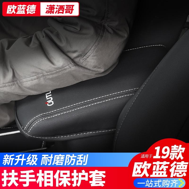 Adecuado para 2016 2017 2019 Mitsubishi Outlander cojines de pasamanos accesorios modificados para productos automotrices interio especial