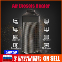 Car-Air-Diesels-Heater Trailers Motor-Trucks Eberspacher Lcd-Monitor Remote-Control 5kw 12v