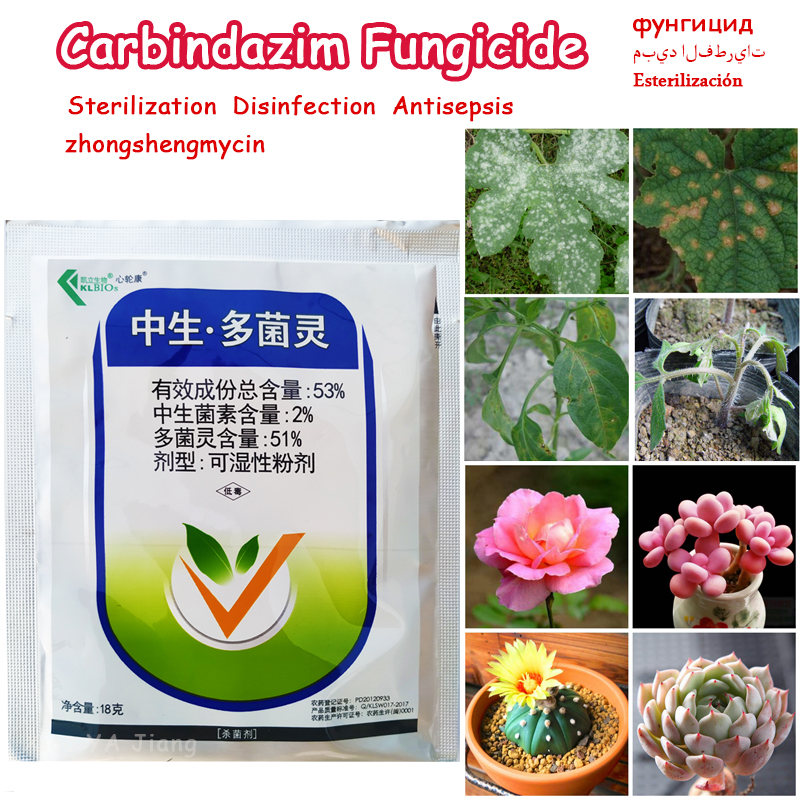 Carbendazim Bulbs Plants Rooting Growth Hormone Drugs Sterilization Pesticides Fungicides Insecticides Pharmacy Fertilizer