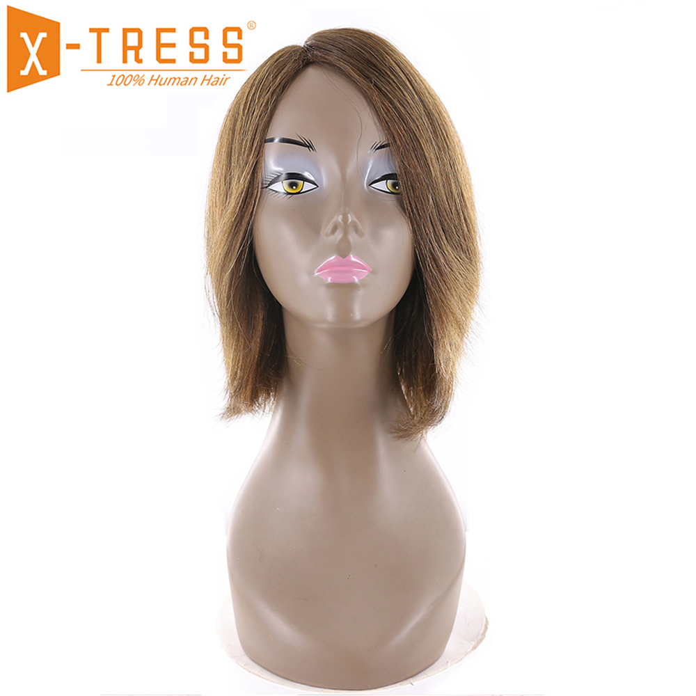 Brown Colored Straight Short Bob Human Hair Wigs Side Part X-TRESS Brazilian Non Remy Hairpiece For Black Women Machine Made Wig