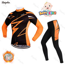 цена на SPECIALIZEDING Kids Long Sleeve Bike Clothes Thermal Fleece Ropa Roupa Invierno MTB Bicycle Clothing Winter Cycling Jersey Sets